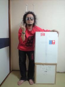 岩井田道元